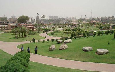 Ibne Qasim Park
