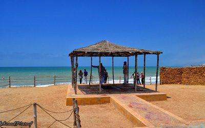 TUSHAN BEACH