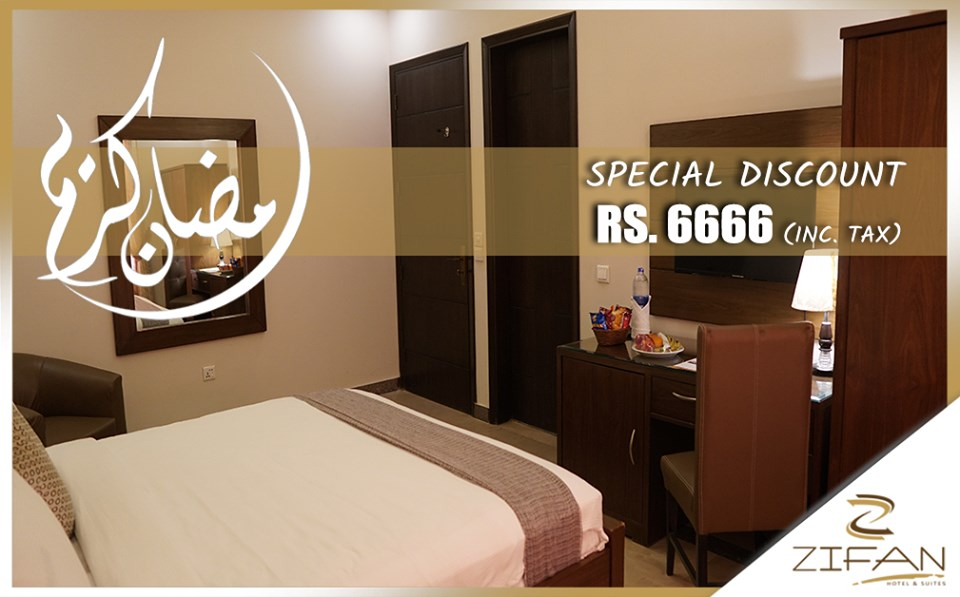 Hotels Rooms Discount in Ramadan