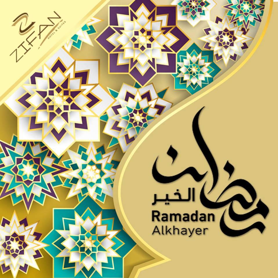Ramadan AlKhayer