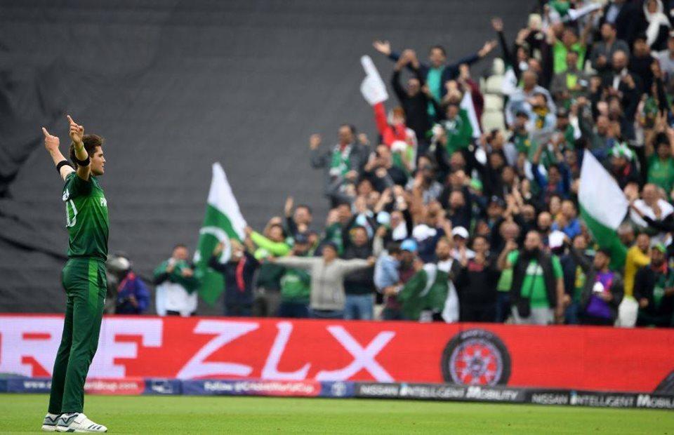 PAKISTAN VS Afghanistan World Cup [2019]