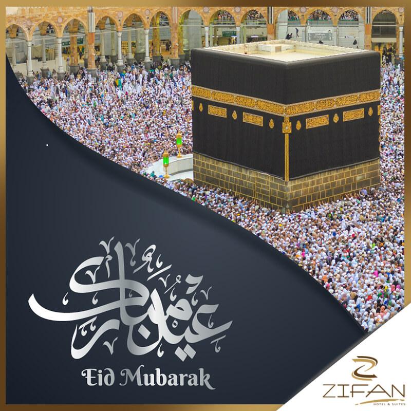 ZIFAN-EID-UL-ADHA-MUBARAK